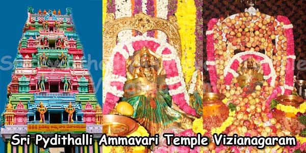 Sri-Pydithalli-Ammavari-Temple-Vizianagaram